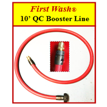 "2.5"" Discharge Port First Wash ® Shower Booster Line Hose"