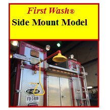 First Wash Side Mount Model